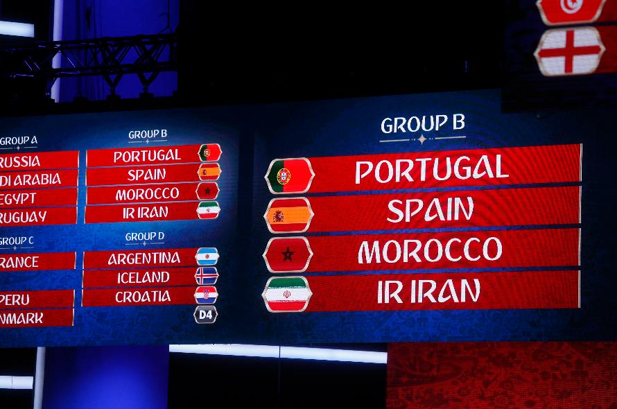 Portugal no grupo B com Espanha, Marrocos e Irão